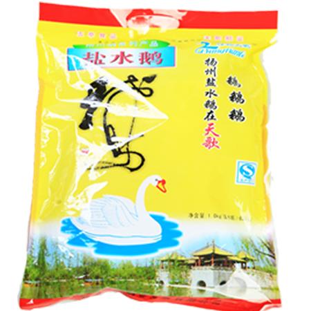 绿杨天歌 彩袋盐水鹅 1000克装(黄袋)