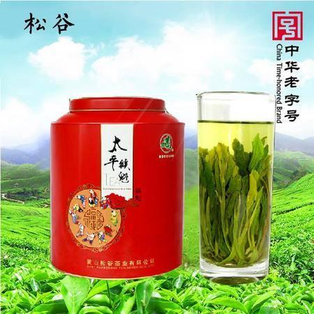 太平猴魁(福魁)绿茶