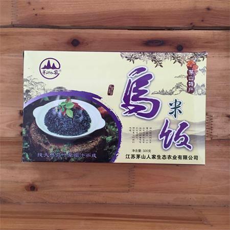 茅山人家  乌米饭 4盒装 句容特色