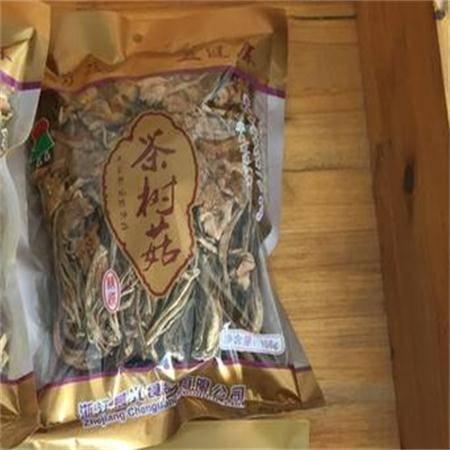 茅山人家 茶树菇 168克