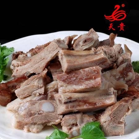 天贵 茅山特产咸排骨腊排骨正宗农家土猪腌制风干真空装500g特惠  句容特产