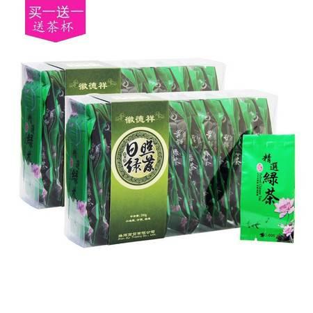 16年新茶日照绿茶【买一送一】200克pc小泡装新茶板栗香茶叶绿茶 豆香绿茶山东