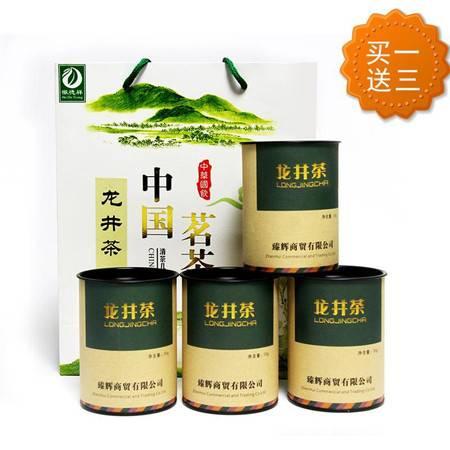龙井茶春茶 16年雨前龙井茶50克灌装 新茶 绿茶浙江雨前龙井茶200克灌装