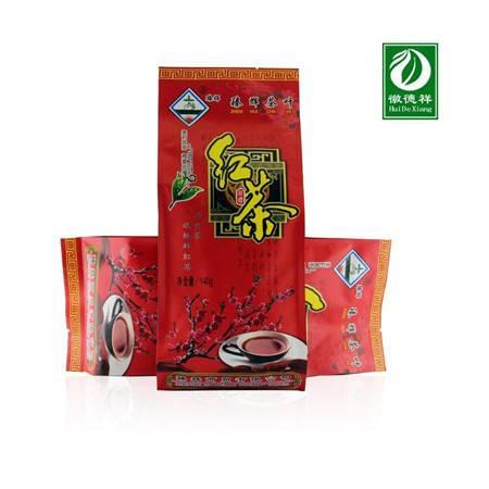 徽德祥 红茶16年新茶140g【买二送一】 醇厚红茶 袋装茶叶
