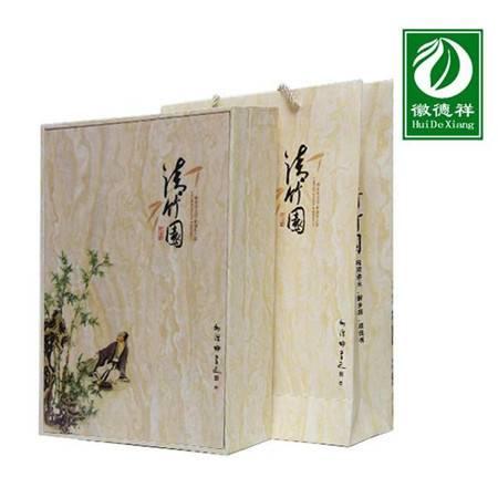 徽德祥 铁观音 500g/盒装 清香型福建安溪高山铁观音 茶叶礼盒
