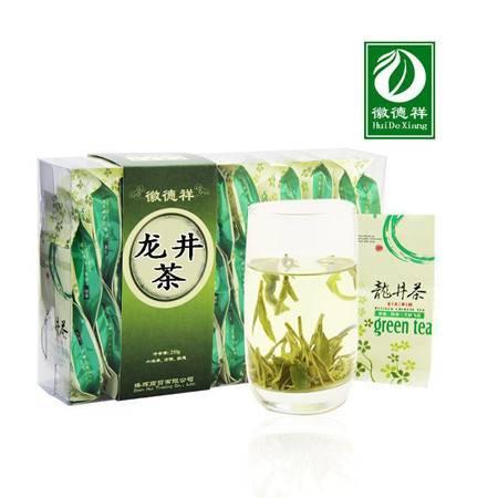 徽德祥 龙井新茶 250gPC盒装小泡装浙江龙井 2016茶叶明前绿茶