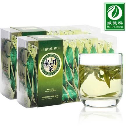 徽德祥 龙井茶 春茶16年新茶龙井150克pc装 明前新茶 绿茶 龙井茶 明前龙井茶