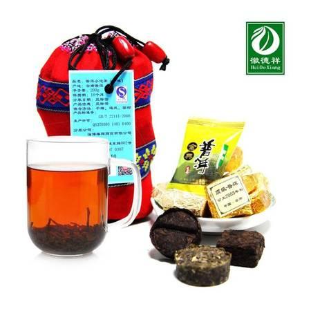 徽德祥 云南普洱沱茶 多味迷你沱茶 糯米香、原味、生茶、熟茶茶叶