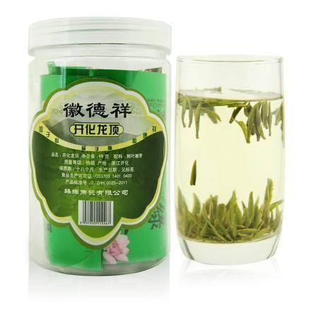徽德祥 开化龙顶茶 开化龙顶茶叶 48g罐装 开化龙顶绿茶 新茶 龙顶嫩芽