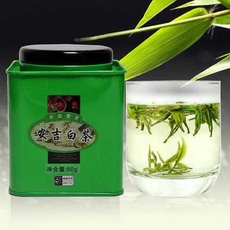 徽德祥 珍稀安吉白茶 浙江安吉白茶一级 50g罐装 绿茶白茶 茶叶