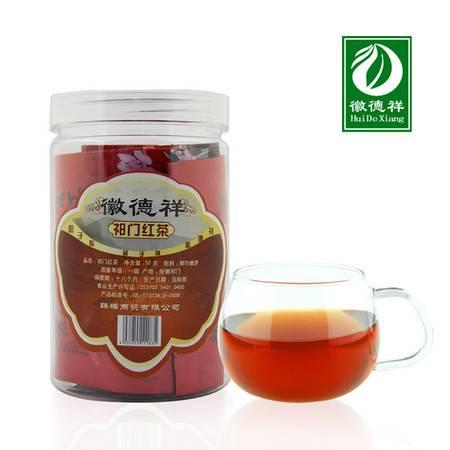 徽德祥 徽德祥 祁门红茶 2016新茶 祁门红茶 安徽红茶 50克小泡罐装 红茶茶叶