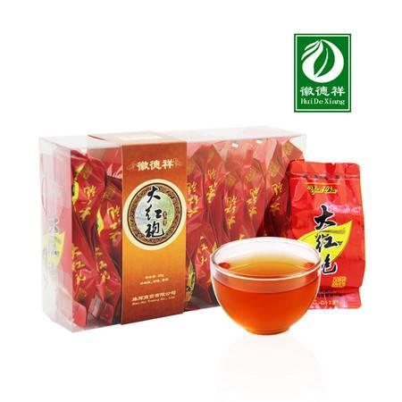 徽德祥 大红袍 2016新茶 福建武夷山大红袍 100g小泡盒装 红茶茶叶