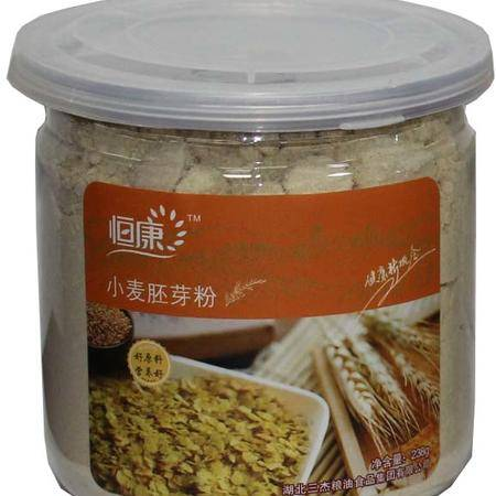 枣阳特产 三杰出品 罐装小麦胚芽