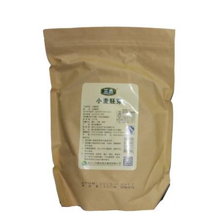 枣阳特产 三杰出品 400g小麦胚芽 健康伴侣