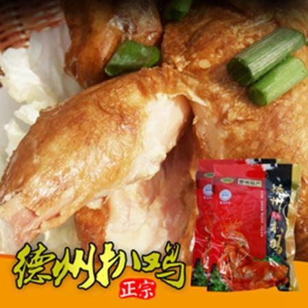 刘祥志 德州祥志扒鸡 1*8只*500g  包邮