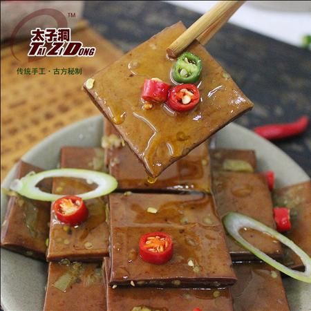 太子洞老豆腐干四川特产麻辣原味休闲小零食散装称重包邮特色小吃