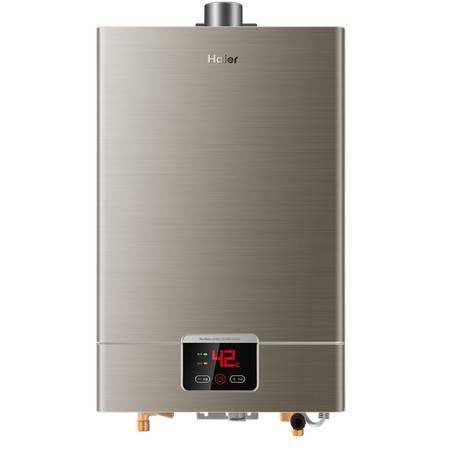 海尔/Haier 燃气热水器 JSQ20-UT(12T) 智能恒温燃气热水器,±0.5℃精准控温