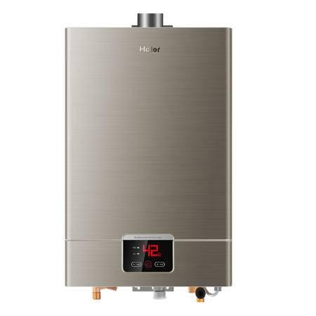 海尔/Haier 燃气热水器 JSQ32-UT(12T) 16升天燃气热水器
