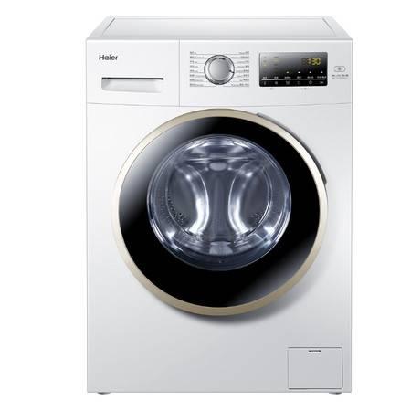海尔/Haier 海尔滚筒洗衣机 EG7012B39WU1
