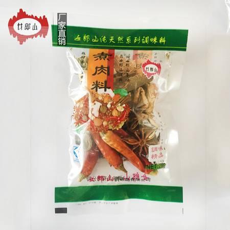 女郎山 煮肉料 28g×70包 包邮