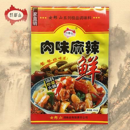女郎山  肉味麻辣鲜 454g×20包 包邮