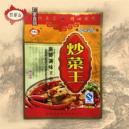 女郎山 炒菜王 208g×50包 包邮