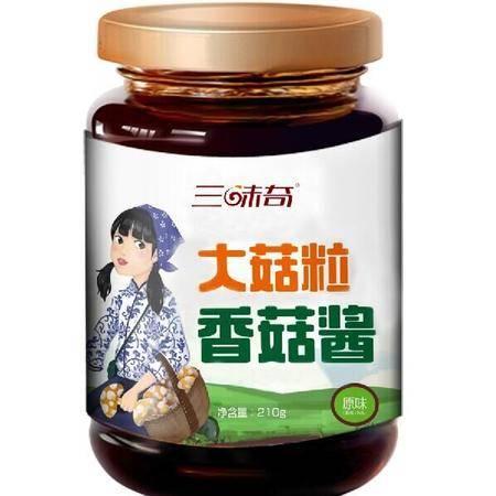 三味奇 大菇粒香菇酱 210g*4  包邮