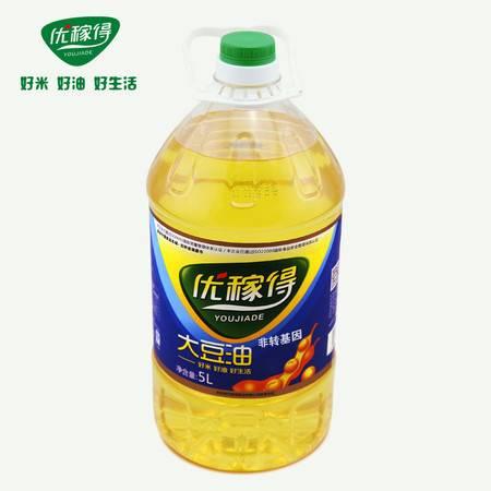 【四平馆】优稼得 非转基因大豆油一级  5L/桶