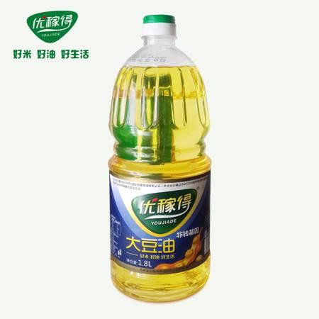 非转基因大豆油一级 1.8L*2桶