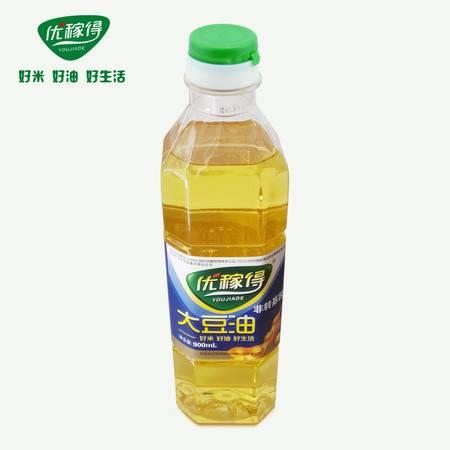 【四平馆】优稼得 非转基因大豆油一级 900ML*4桶