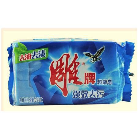 遂昌 纳爱斯 肥皂 蓝皂 226g
