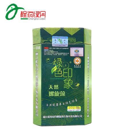 邮政特产礼包 (程海绿色印象天然螺旋藻精片150克)