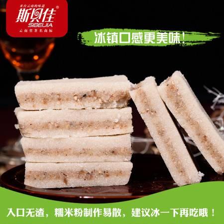 云南特产斯贝佳绿豆糕美食小吃好吃的传统糕点办公室休闲零食茶点绿豆饼