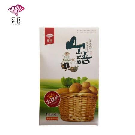 土豆片农家自制纯天然脱水土豆干马铃薯片襄阳土特产包邮400g/盒