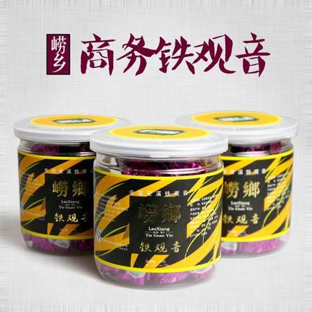 崂乡茶叶 2016铁观音 乌龙茶一级清香型 70g办公商务用茶