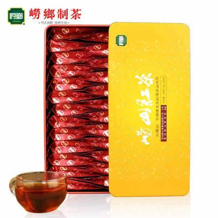崂乡茶叶 商务大铁盒200g装  蜜香特级崂山红茶 新茶