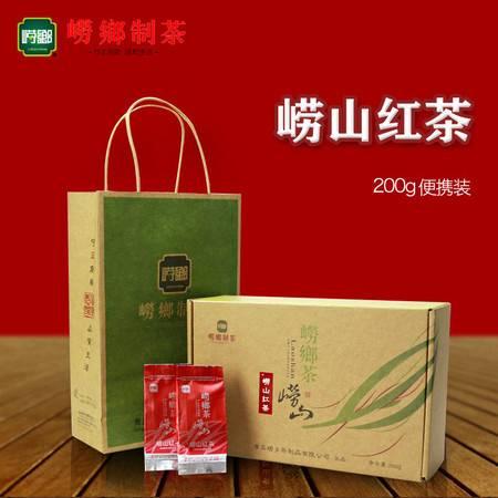 崂乡茶叶 200g袋泡便携装 崂山红茶 果香特级 2016新茶