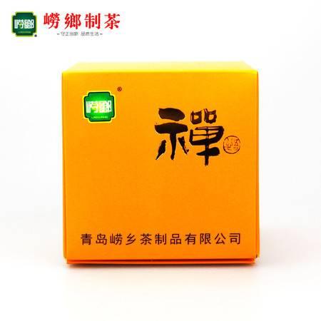 买1送1崂乡花草茶 牛蒡茶 黄金牛蒡 圆片200g