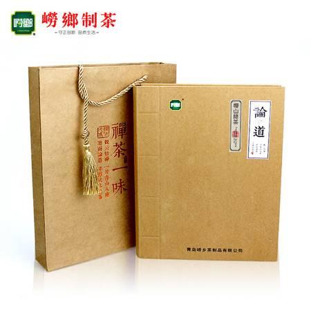 崂乡茶叶 150g小茶道礼盒 浓香一级崂山绿茶 青岛特产