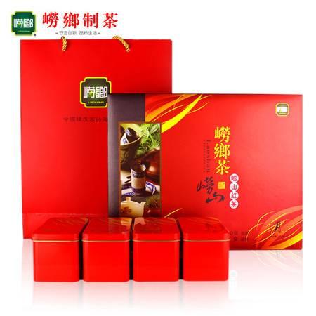 崂乡红茶 红月250g商务礼盒 特级崂山红茶 大田春茶 2016新茶