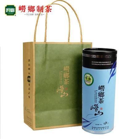 崂乡茶叶 100g水蓝筒 豆香一级崂山绿茶  2016年春茶