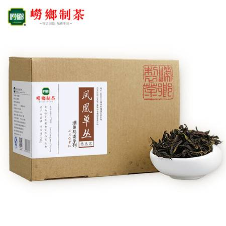 崂乡茶叶 凤凰单枞茶 鸭屎香单丛茶 潮州乌龙茶 150g简装散茶礼盒