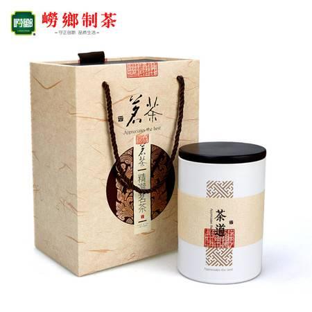 崂乡白茶 白牡丹100g瓷罐茗茶礼盒 2016年高山野生新茶 福建原产