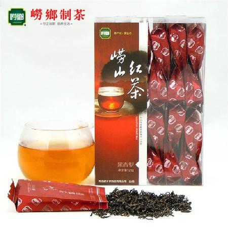 崂乡茶叶 125g袋泡PVC盒装 一级崂山红茶 高香春茶 买1送1