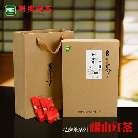 崂乡红茶 私房茶系列商务礼盒320克装  崂山红茶 果香特级