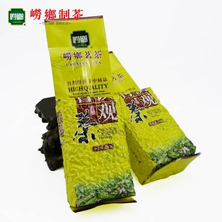崂乡茶叶乌龙茶2016 安溪铁观音浓香型春茶250g真空装