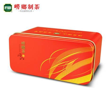 崂乡红茶 商务红月 大田特级崂山红茶 果香62.5g
