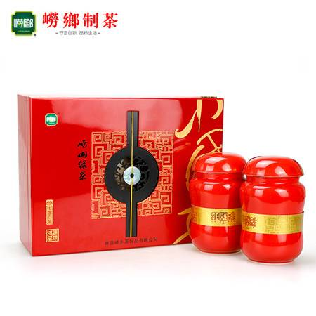 崂乡茶叶 特级崂山绿茶 240g精美中国红礼盒 新茶传统手工制作