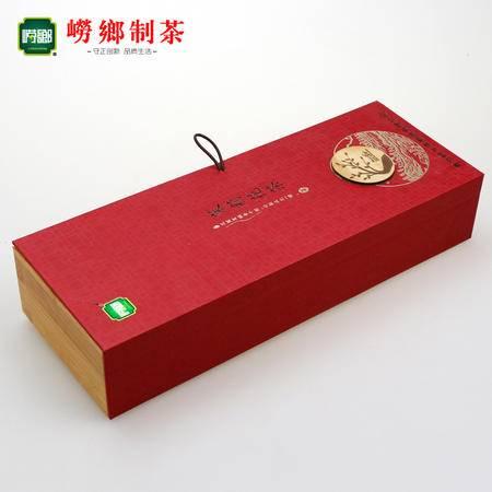 崂乡茶叶茉莉浓香花茶 一级花茶150g上善若水礼盒装