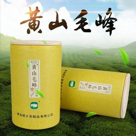 2016新茶 崂乡黄山毛峰 明前头采 特级绿茶150g简易筒装